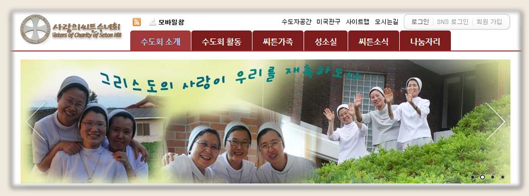 Korean Web Header